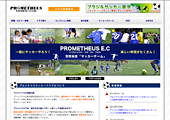 世田谷区のサッカークラブ・サッカーチーム「プロメテウス」 - 東京都世田谷区のサッカークラブ・サッカーチームです!一緒にサッカーやりましょう!