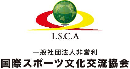国際スポーツ文化交流協会